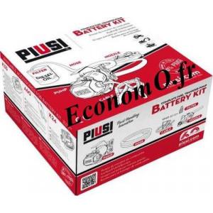 Kit BATTERY-KIT 3000/24 Pompe Gasoil 3 m3/h max 24 V 0,31 kW avec Tuyaux, Pistolet et Accessoires - EconomO.fr - EconomO.fr
