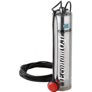 Pompe de Puits Immergee MXSM 304-CG Calpeda 1 a 4,5 m3/h entre 41,5 et 16 m HMT MONO 230 V 0,55 kW - EconomO.fr